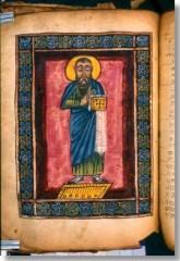 manuscrit éthiopien 2.jpg